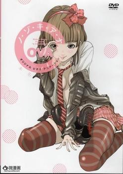 Nozoki Ana OVA [BD] - Nozoki Ana OAD [BluRay Disc]