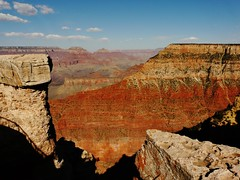 Mather Point #1