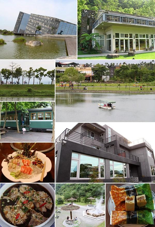 【宜蘭之旅】三天兩夜宜蘭小旅行(行程導覽) @ Clare的生活品味(台灣旅遊) :: 痞客邦