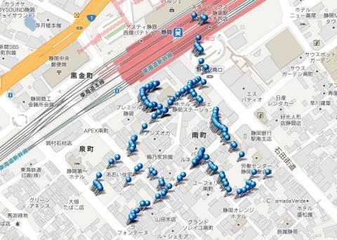 静岡駅南銀座商店街