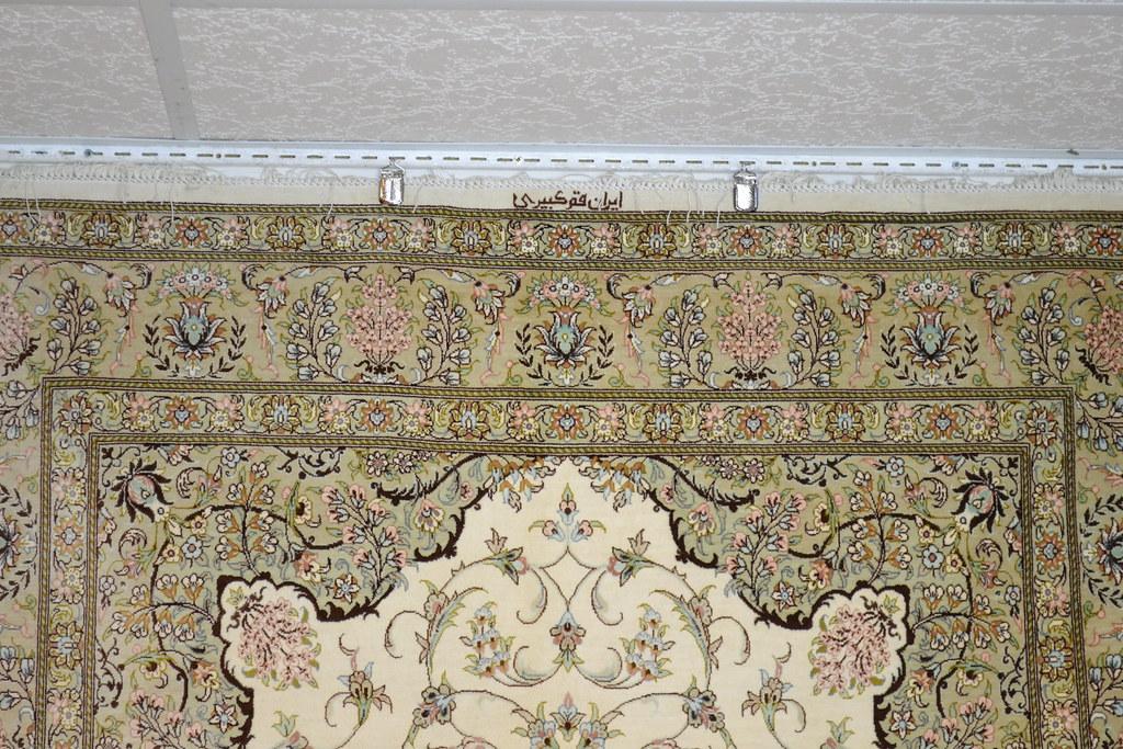 Kabiri Fine Qum Ghom Qom Pure Silk Persian Area Rug 5x7