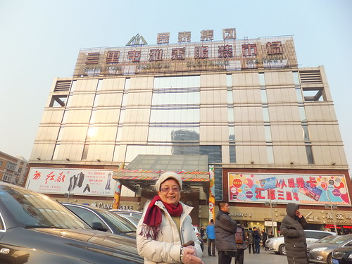 北京海峽兩岸美食文化論壇 105