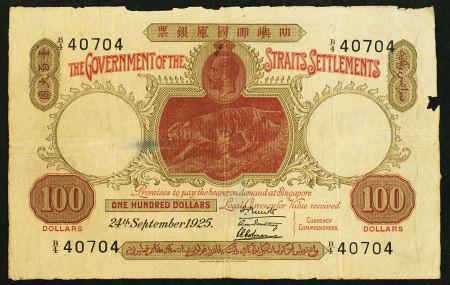 Straits Settlements 100 Dollars