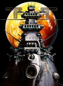 Uchuu Senkan Yamato 2199 (2012-remake) [Blu-ray] - Space Battleship Yamato 2199 (2012-remake) | Star Blazers 2199 (2012-remake)[BD]