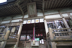 aekuni_shrine-15