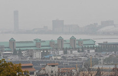 Kyoto PM 2.5