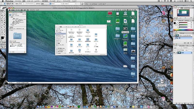 Mac Mini 2006