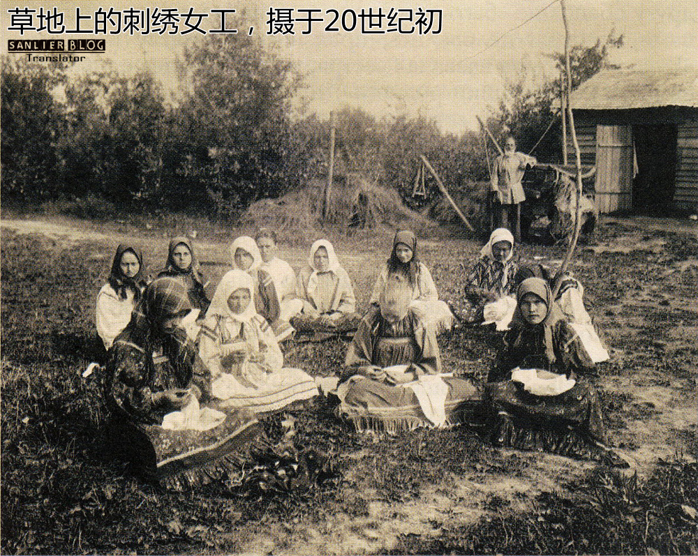帝俄农民与手工业者22