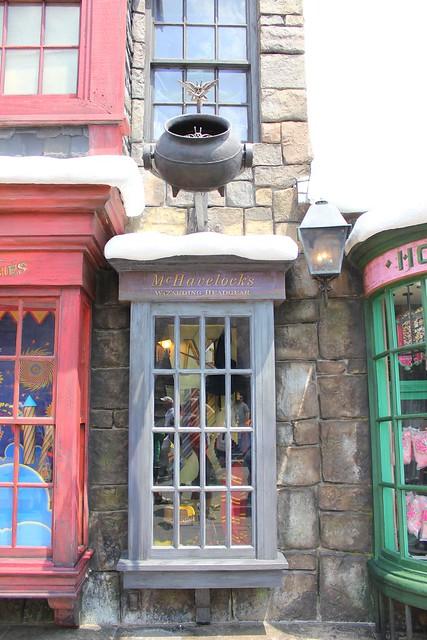 Cauldron at Universal Orlando