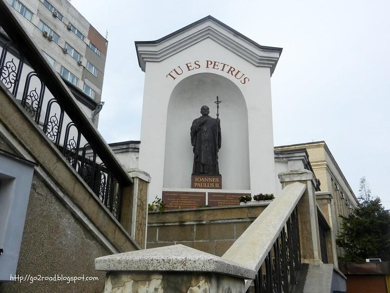 Памятник Иоанну Павлу II