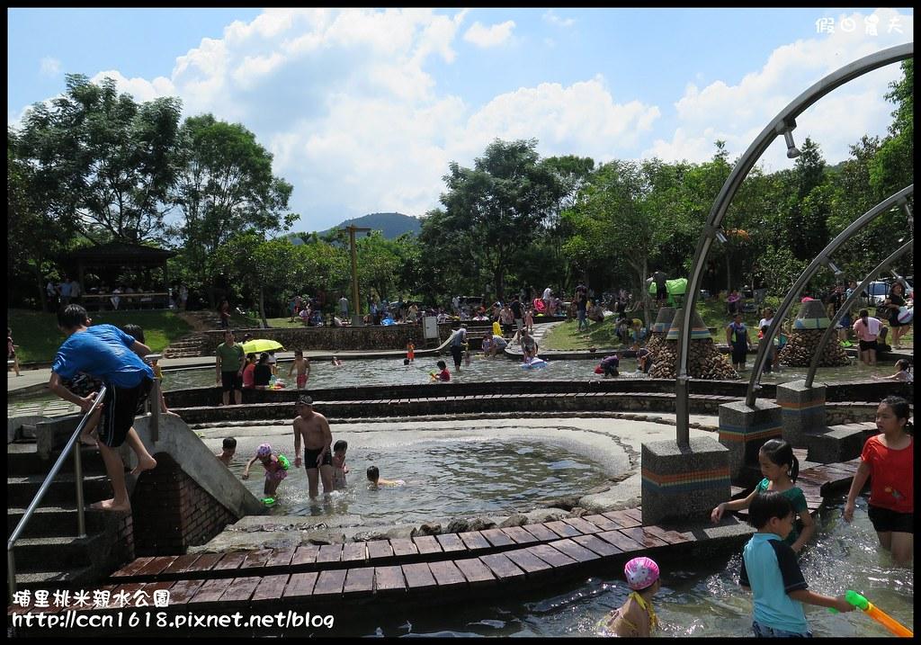埔里桃米親水公園IMG_1126