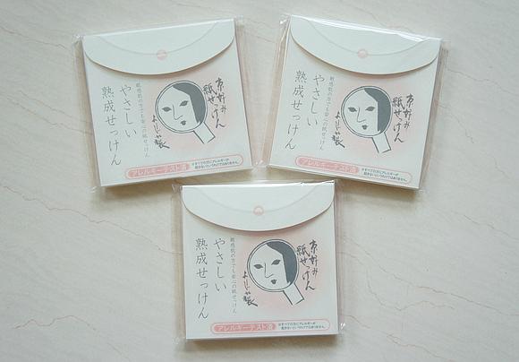 京都戰利品04