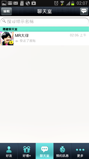 Screenshot_2013-07-28-02-07-26