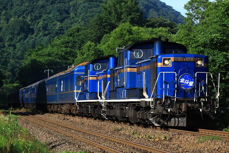 DD51 1083 Hokutosei