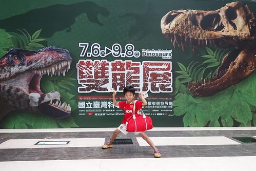 台北科教館雙龍展