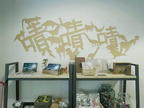 高端洋气的微整形工作室logo设计图展示