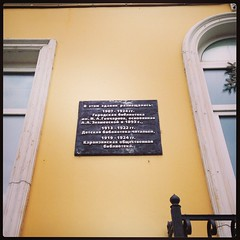 Photo of Black plaque № 27940