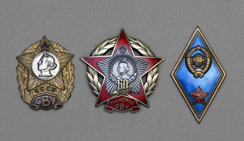 Нагрудные знаки (слева направо): знак об окончании СВУ, юбилейный знак 60 лет Минскому СВУ, знак об обкончании высшего военного училища