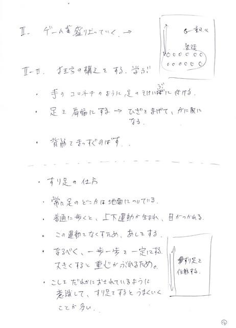釜芸狂言第1回No420131031