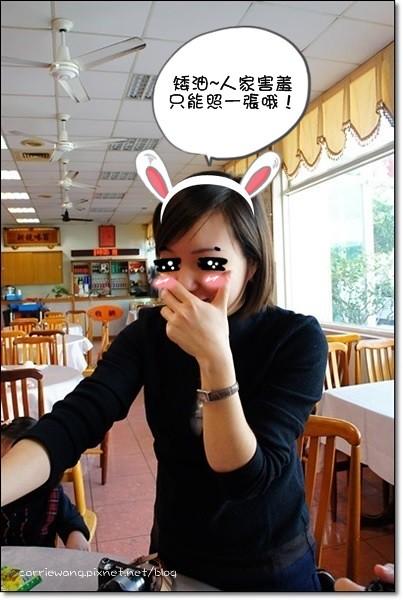 金川川菜館 (36)