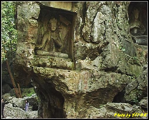 杭州 飛來峰景區 - 026 (飛來峰石雕佛像)