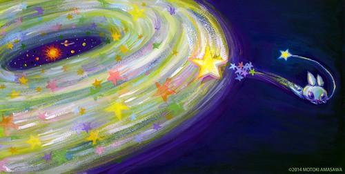 星うさぎの絵本9
