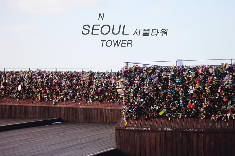 n-seoul-tower-1