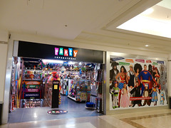 Picture of Party Superstores, 31 Centrale