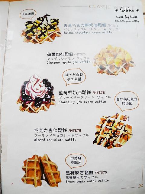 淡水下午茶甜點鬆餅微幸福咖啡館 (12)