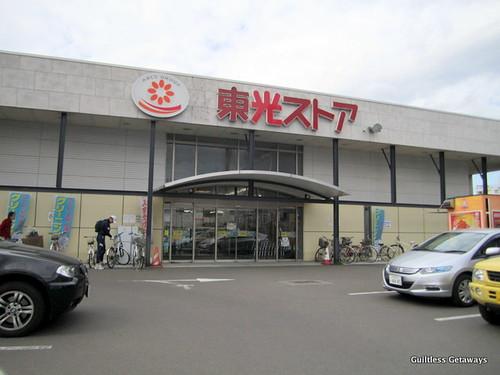 sapporo-supermarket.jpg