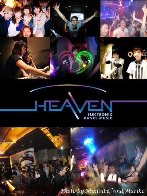 HEAVEN_EDM_PARTY_JAPAN_Photo_DJ