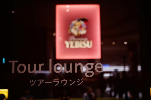 Tour lounge