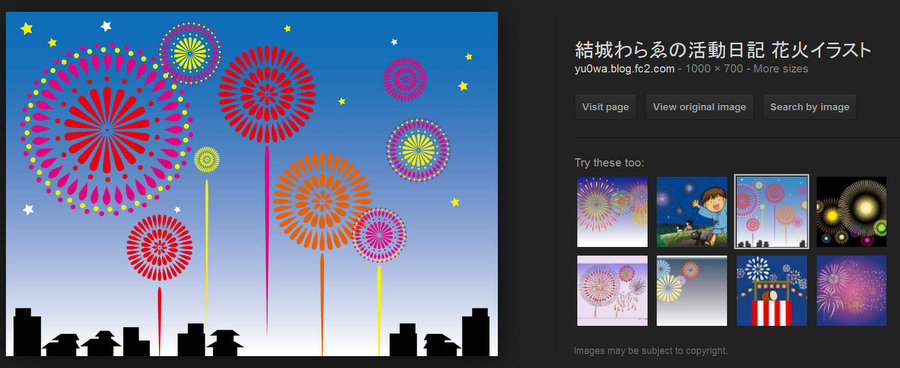 花火イラスト - Google Search - Mozilla Firefox 09.07.2013 102509