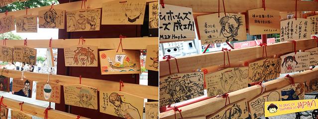 Kanda Shrine Tokyo - wish plaques - wooden