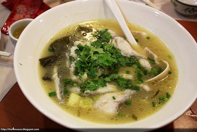 手拉手京华小馆 - 咸菜鱼汤
