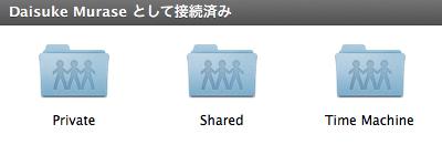 スクリーンショット 2013-08-21 10.50.36