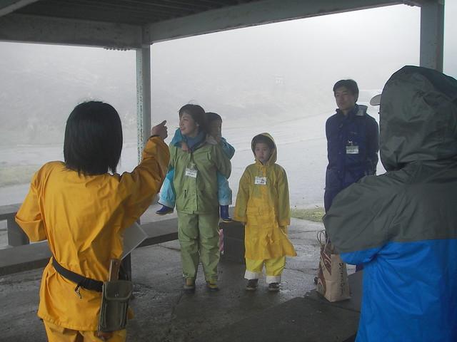 霧の中に集合し,佐久間先生の話を聞いた.
