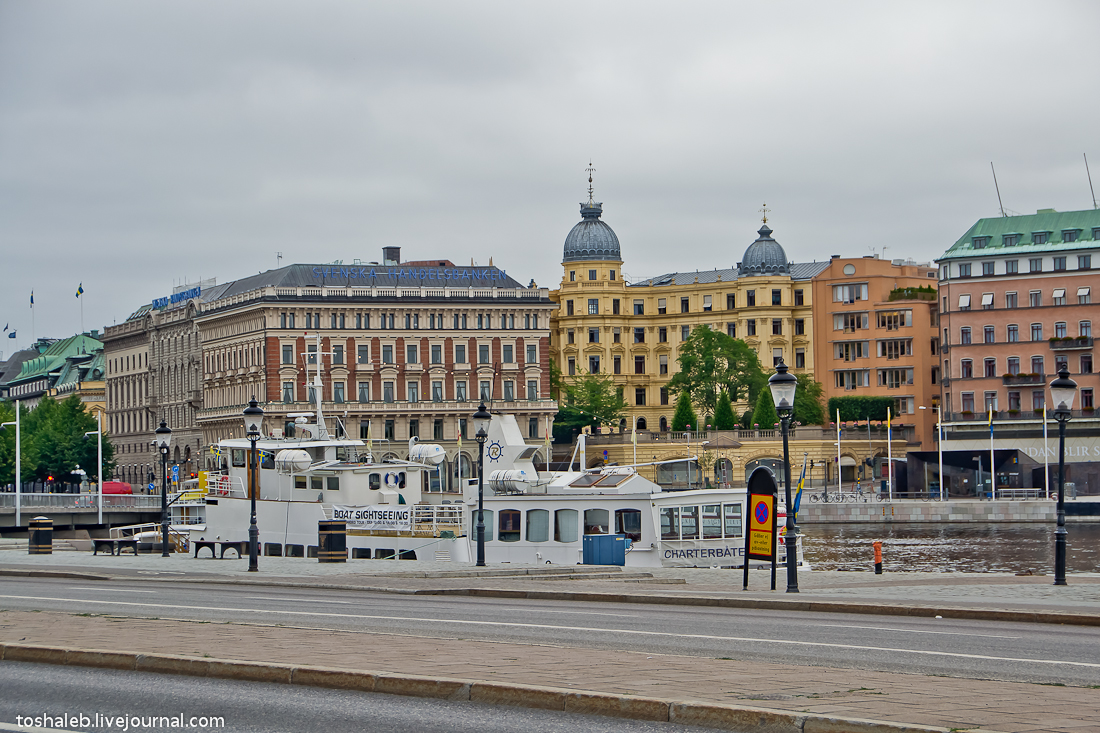 Stockholm_Streets-4
