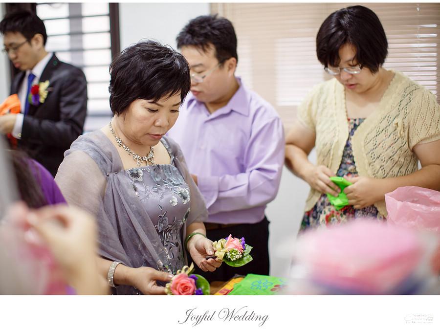 士傑&瑋凌 婚禮記錄_00089