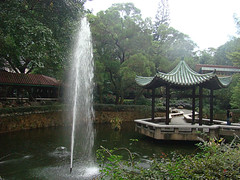 085 Kowloon Park