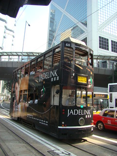 047 Dubbeldeks tram
