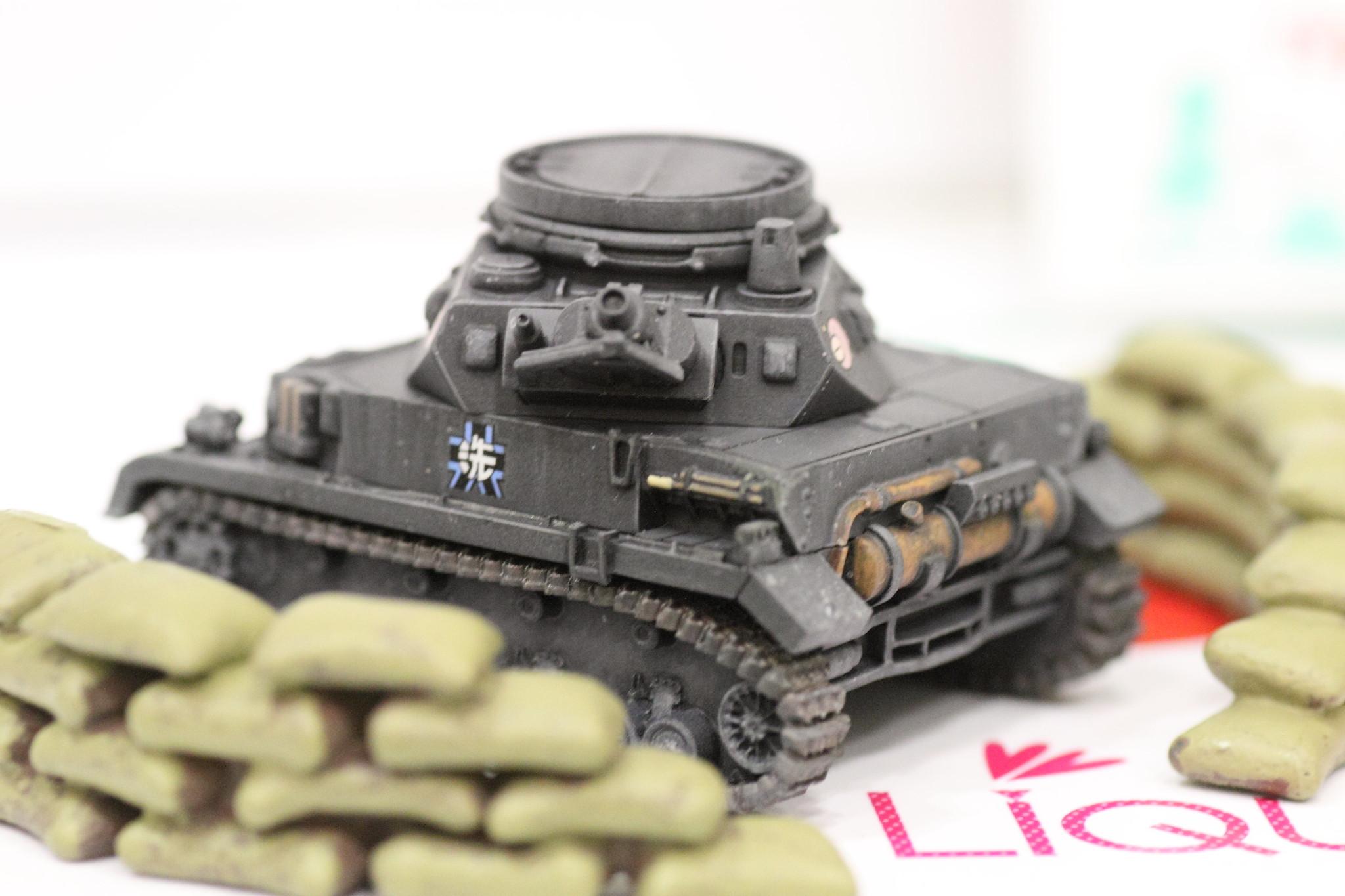 リキッドストーン まめみほⅣ号戦車1