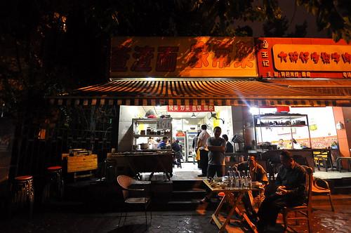 """""""Home Common Food"""" at Zha Zha Mian Jia Chang Cai - Chengdu"""