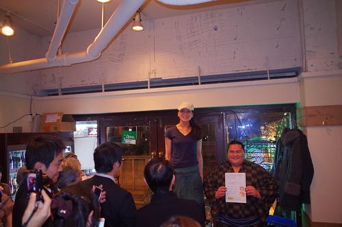 Presentation 01 owner