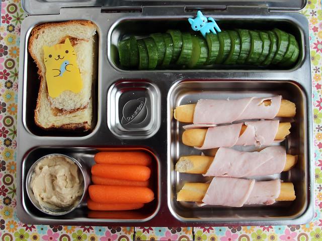 Preschool Bento #581
