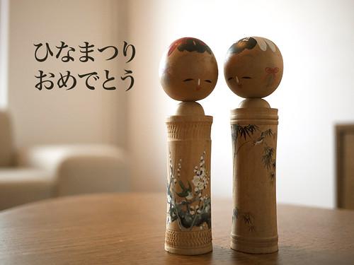 Happy Hinamatsuri!