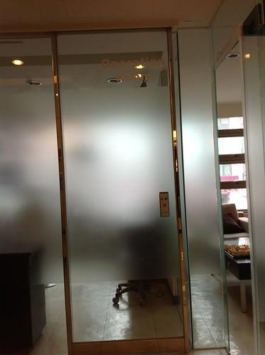 牙醫:黃經理牙醫診所 二樓植牙手術室