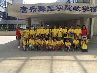 July 20-31 '15 Yantai Summer Camp