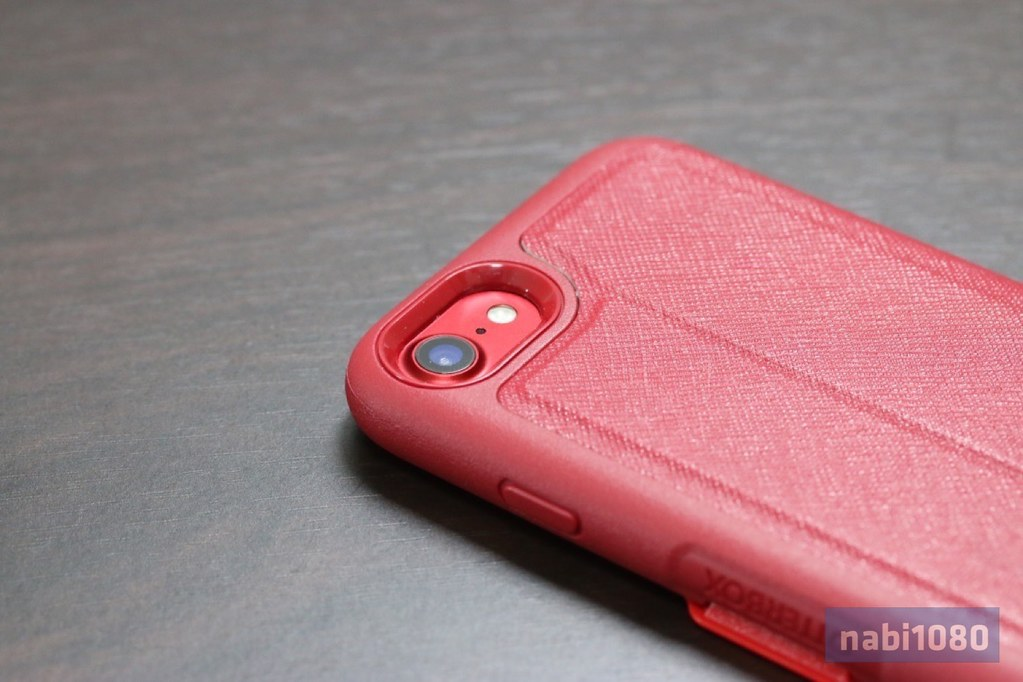 OtterBox iPhone 7 Product RED41