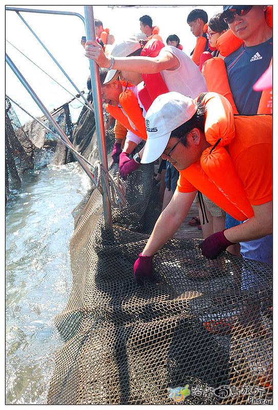 2013元貝休閒漁業_31
